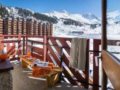 Location au ski Résidence Maeva Bellecôte - La Plagne - Extérieur hiver