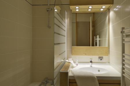 Location au ski Appartement 2 pièces 5 personnes (205) - Residence Onyx - La Plagne