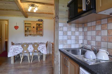 Аренда на лыжном курорте Квартира студия со спальней для 4 чел. (03) - Résidence Onyx - La Plagne