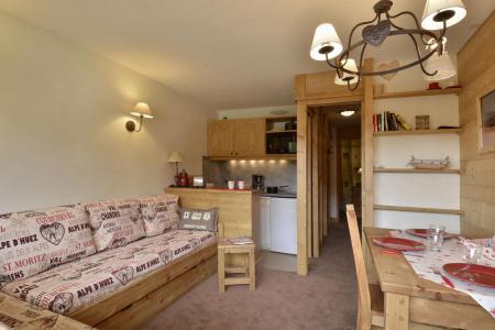 Аренда на лыжном курорте Апартаменты 2 комнат 5 чел. (109) - Résidence Onyx - La Plagne