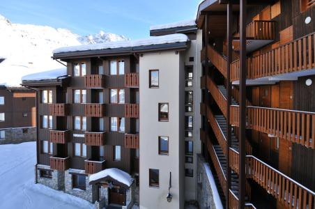 Аренда на лыжном курорте Апартаменты 2 комнат 5 чел. (402) - Résidence Turquoise - La Plagne