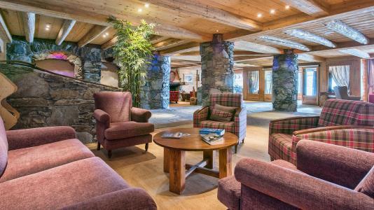 Location au ski Les Cimes Blanches - La Rosière - Réception