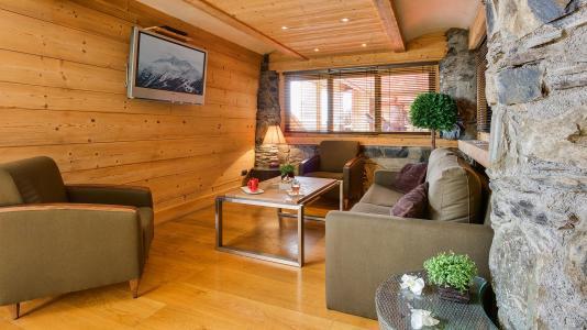 Location au ski Les Cimes Blanches - La Rosière - Relaxation