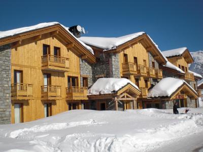 Wynajem Residence Chalet Le Refuge La Rosiere zima