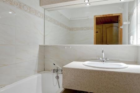 Location au ski Appartement duplex 3 pièces 10 personnes (210) - Résidence Kalinka - La Tania - Appartement
