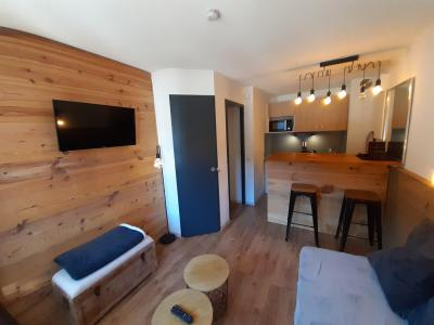Rent in ski resort 2 room apartment 4 people (505) - Résidence le Britania - La Tania