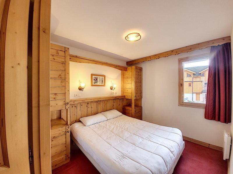 Аренда на лыжном курорте Апартаменты 2 комнат 4 чел. (A104) - Résidence l'Ecrin des Sybelles - La Toussuire - Комната