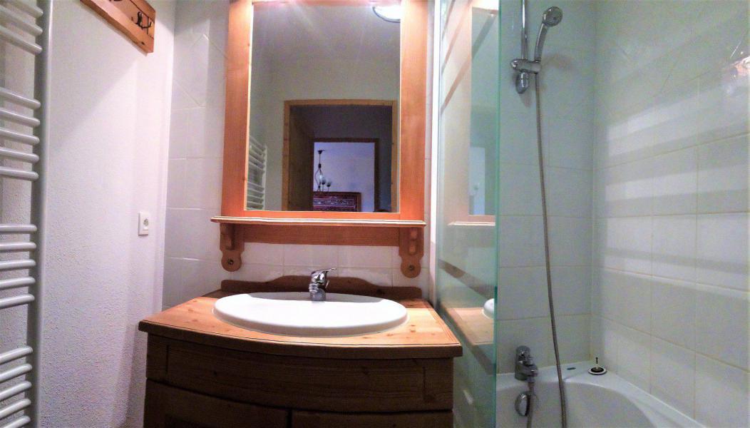 Аренда на лыжном курорте Апартаменты 2 комнат 5 чел. (C101) - Résidence l'Ecrin des Sybelles - La Toussuire - Ванна