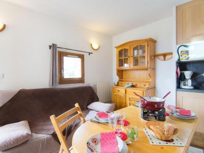 Rent in ski resort 2 room apartment 4 people (1) - Plein Soleil - La Toussuire