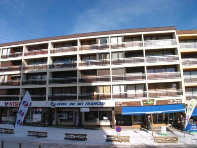 Лыжные каникулы по системе все включено Résidence Étendard