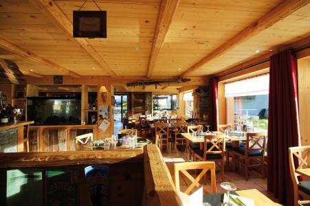 Location au ski Résidence Lagrange l'Ecrin des Sybelles - La Toussuire - Intérieur