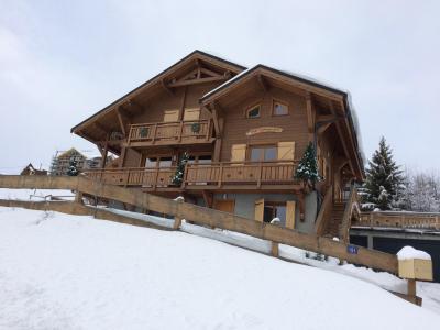 Бронирование апартаментов на лыжном куро Résidence le Savoisien