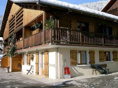 Location Chalet Ch'Armand