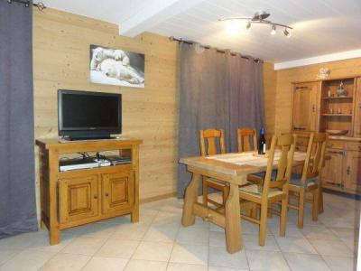 Location 4 personnes Appartement 3 pièces 4 personnes (311) - Chalet Chatillon