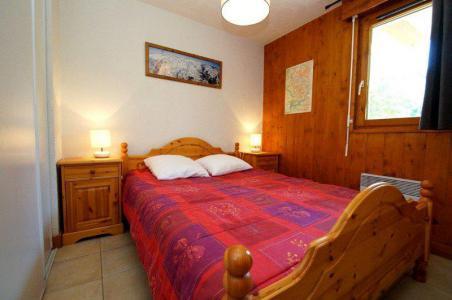 Location au ski Appartement 2 pièces coin montagne 4 personnes (005) - Les Chalets D'or - Les 2 Alpes - Coin repas