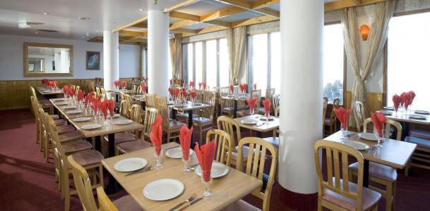 Skiverleih Hôtel Club MMV les Mélèzes - Les Arcs - Innen