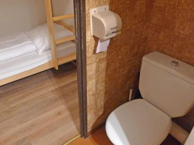 Rent in ski resort 1 room apartment 4 people (4) - Les Glières - Les Arcs - WC