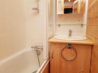 Location au ski Appartement 2 pièces 5 personnes (547R) - Résidence Cascade - Les Arcs - Baignoire