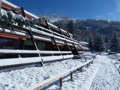 Skiverleih Résidence Haut de l'Adret - Les Arcs - Draußen im Winter