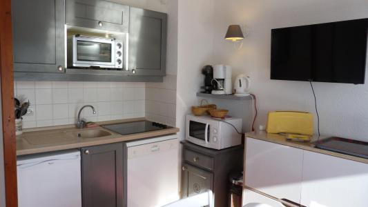Аренда на лыжном курорте Апартаменты 3 комнат 6 чел. (600) - Résidence le Ruitor - Les Arcs
