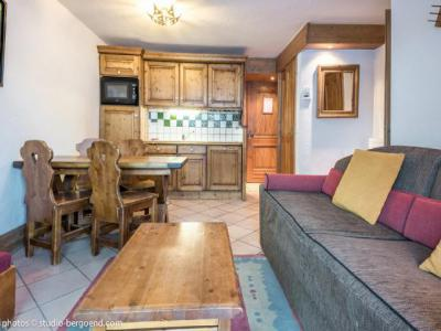 Rent in ski resort 2 room apartment 4 people (E8) - Résidence les Alpages de Chantel - Les Arcs - Kitchen