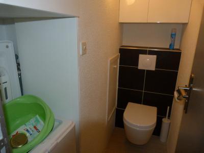 Аренда на лыжном курорте Апартаменты 4 комнат 10 чел. (1117) - Résidence les Tournavelles - Les Arcs