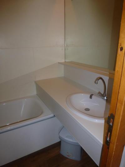 Location au ski Appartement 3 pièces 7 personnes (202) - Résidence Miravidi - Les Arcs - Salle de bains