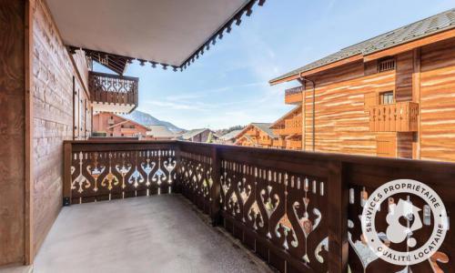 Недорогой отдых на лыжной станции Résidence les Cristallières- Maeva Home