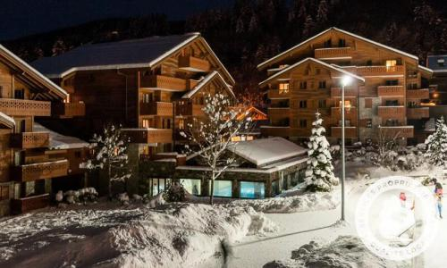 Недорогой отдых на лыжной станции Résidence les Fermes du Soleil - Maeva Home