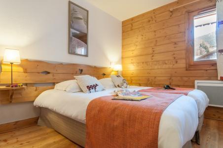 Аренда на лыжном курорте Résidence P&V Premium les Fermes du Soleil - Les Carroz - Комната