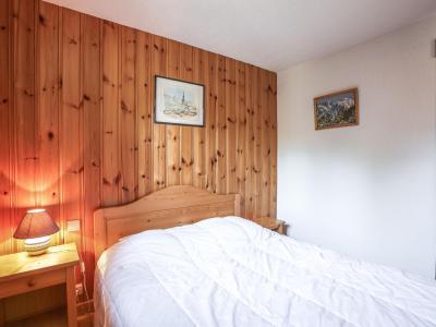 Rent in ski resort 3 room apartment 6 people (5) - Les Huskies - Les Contamines-Montjoie - Apartment