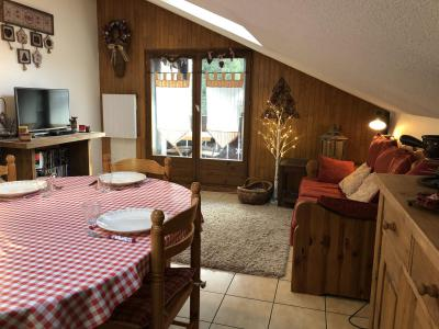 Rent in ski resort 3 room apartment 5 people (A337) - Résidence les Cimes d'Or - Les Contamines-Montjoie