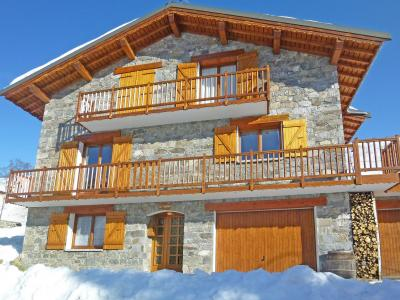 Accommodation Chalet Flocon de Belleville