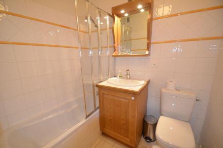 Skiverleih 4-Zimmer-Appartment für 6 Personen (B4) - Chalets du Doron - Les Menuires