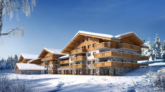 Аренда жилья Les Saisies : Résidence Amaya зима