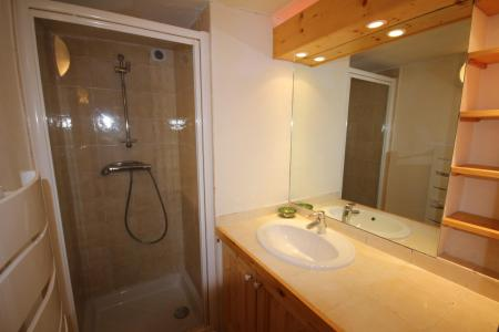 Rent in ski resort 2 room apartment cabin 4 people (CHAUDR) - Résidence Grand Mont 1 - Les Saisies - Shower room