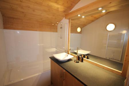 Rent in ski resort 4 room apartment 10 people (PERH21) - Résidence la Perle des Alpes H - Les Saisies