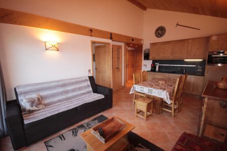 Rent in ski resort 3 room apartment 6 people (PERH20) - Résidence la Perle des Alpes H - Les Saisies