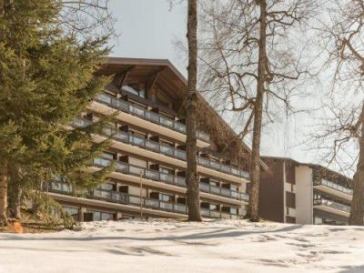 Résidence au ski Résidence Pierre & Vacances le Mont d'Arbois