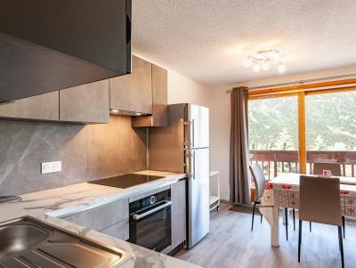 Аренда на лыжном курорте Апартаменты 2 комнат 5 чел. (B2) - La Résidence le Christmas - Méribel - Небольш&