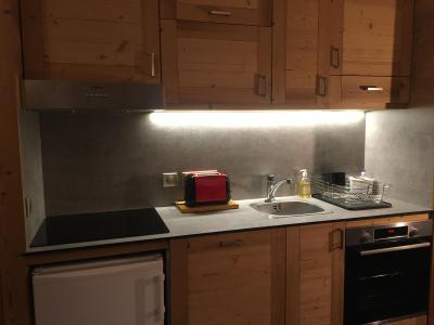 Rent in ski resort 3 room apartment 8 people (12) - La Résidence le Surf - Méribel