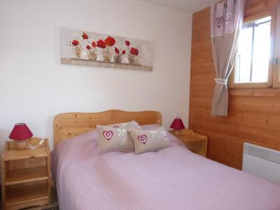 Location au ski Appartement 3 pièces 4 personnes (1D R) - Résidence Bergerie des 3 Vallées D - Méribel - Chambre