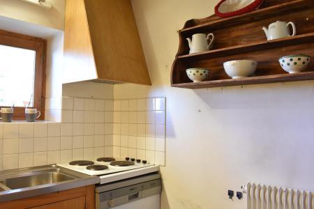 Location au ski Appartement 2 pièces 4 personnes (2) - Résidence les Perdrix - Méribel