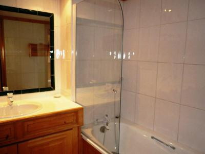 Location au ski Appartement 3 pièces 5 personnes (03) - Résidence Tsanteleina - Méribel