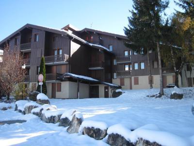 Location Montchavin La Plagne : La Résidence les Roches hiver