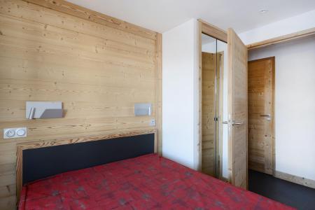 Аренда на лыжном курорте Апартаменты 2 комнат 5 чел. (205) - Résidence Backgammon - Montchavin La Plagne