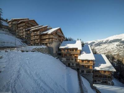 Location Montchavin La Plagne : Résidence Chalets de Wengen hiver