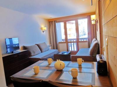 Rent in ski resort 2 room apartment 4 people (419) - Résidence la Marelle - Montchavin La Plagne