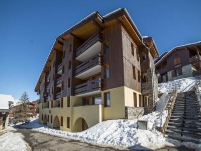 Location au ski Studio 3 personnes (009) - Residence Le De 1 - Montchavin - La Plagne - Extérieur hiver