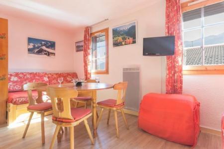 Location 4 personnes Studio 4 personnes (11) - Residence Porte De Montchavin